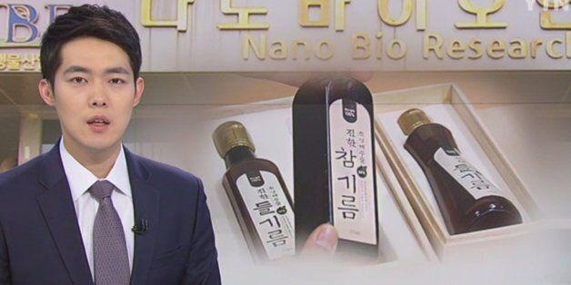 25억짜리 장비로 참기름 6천만 원어치 선물한 전남도 연구원