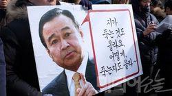 박 대통령, 이완구 총리 사의