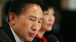 '언론계 불법사찰 의혹' 사건 이명박 전 대통령