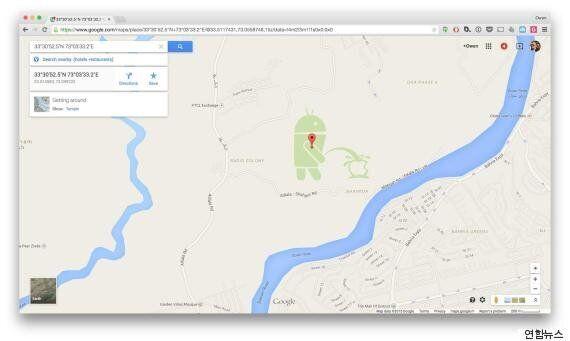 애플에 오줌 갈기는 안드로이드가 구글맵에