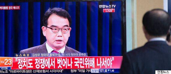 박 대통령 담화에 격분한 야당,