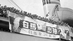 일본 주간문춘, 베트남전 한국군 전용 위안소