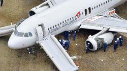 아찔한 히로시마공항 사고 '자동화 의존'의