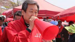 김무성 '총파업은 매국행위'라