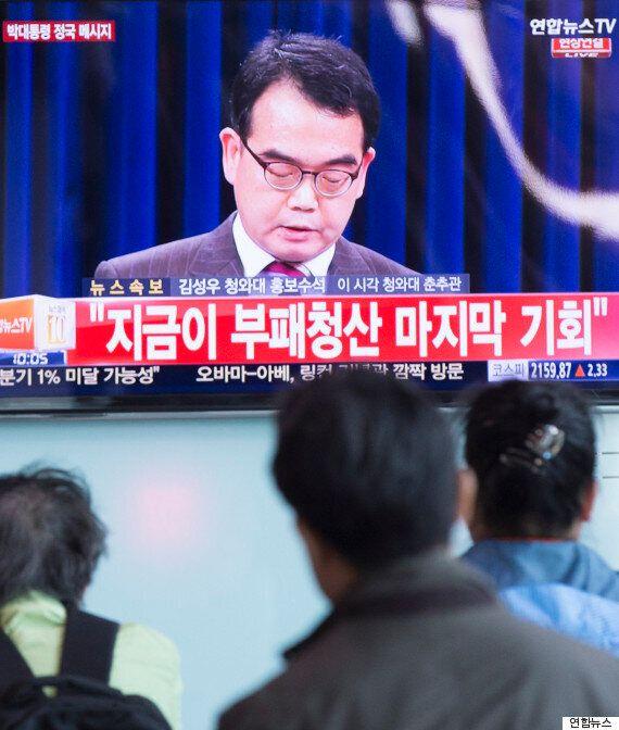 박 대통령 '성완종 파문' 대국민