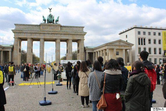 런던·파리·베를린에서 열린 세월호 1주기 추모집회