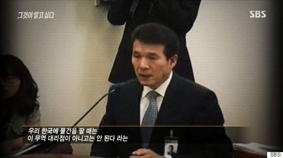 클라라 전 회장 이규태 '돈 벌어다 상납하는