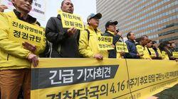 서울경찰청장, 집회현장서 경찰의 부적절 발언