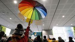 법무부, 성소수자인권재단 설립
