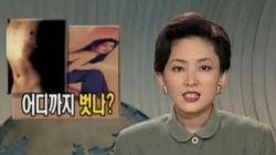 20년전, MBC 뉴스는 박진영을 '저급'하다고