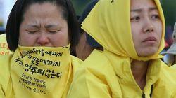 정부, 내일 세월호특별법 시행령 '수정안'