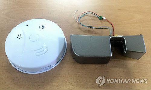 '몰카' 달린 ATM 카드 복제기 서울서 또