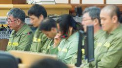 법원, '세월호 침몰 원인규명은 인양 후