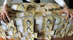 13억 로또 1등 당첨금