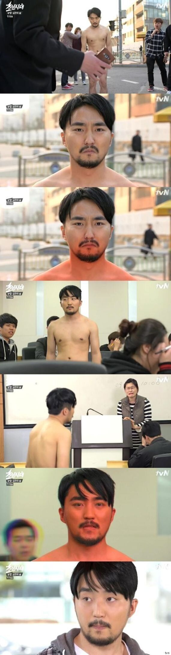 [어저께TV] '초인시대' 유병재, '무도-식스맨' 됐으면