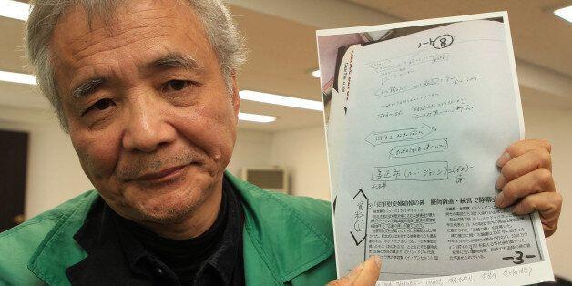 전 일본인 기자