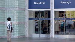 당신은 아름답습니까?