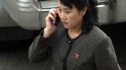 북한에서 '대포폰'을 추적하는