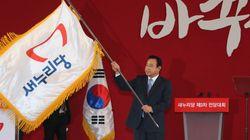 경남기업 17억, 새누리 전당대회 등 집중