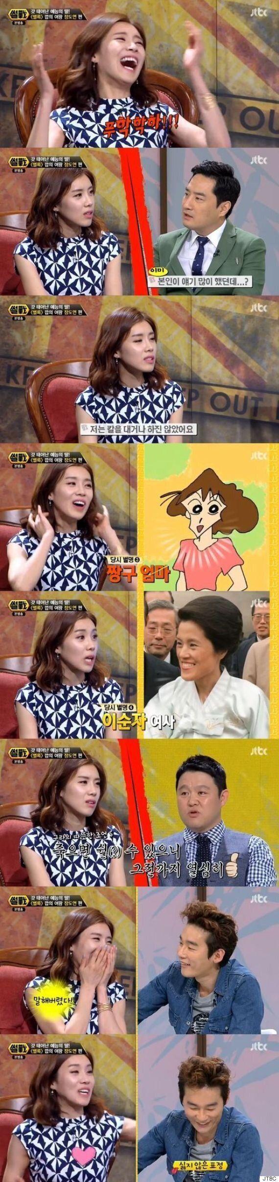 [어저께TV] '썰전' 장도연, 터졌다! '대세'의 아낌없이 주는