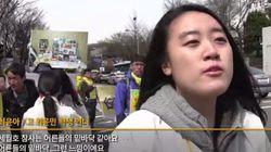 세월호 희생 학생의 언니