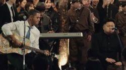 오바마와 김정은, 홍대 버스킹에