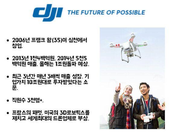 DJI 팬텀 2 드론