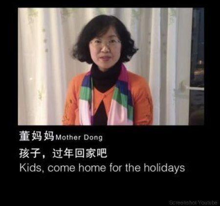 부모에게 커밍아웃한 중국 청년에게 놀라운 일이