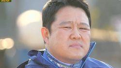 거액의 빚에 대해 김구라가 고백한
