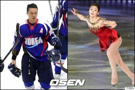 '피겨여왕' 김연아, '빙구스타' 김원중과