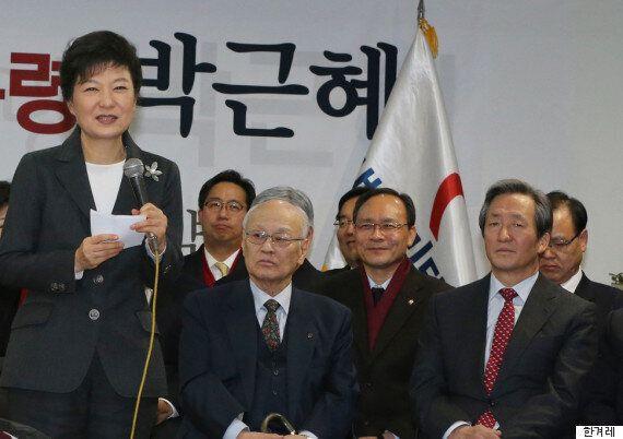 박근혜 대선자금? 성완종,