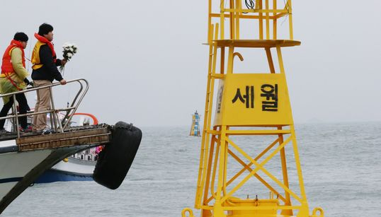 [화보] 세월호 침몰 현장 다시 찾은