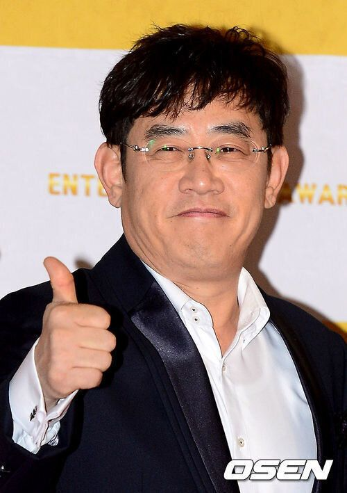 이경규, MBC '경찰청 사람들 2015' MC