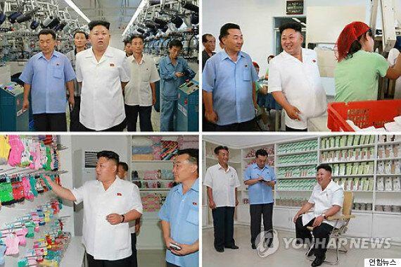 김정은이 직접 챙기는 북한의 '푸 양말'과 '헬로키티