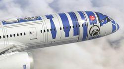 일본 항공사의 R2 - D2 비행기(사진,