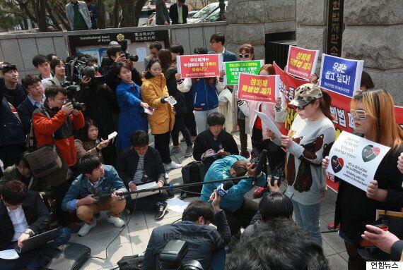 성매매노동자 처벌은 무엇을