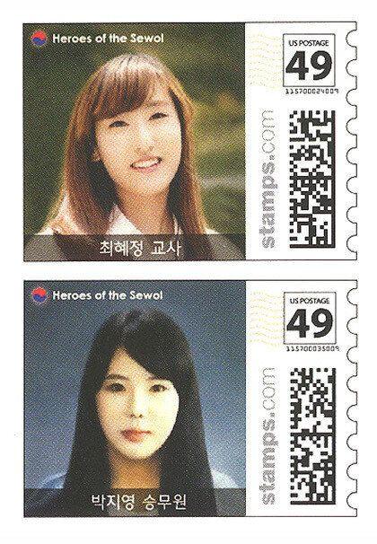 '세월호 영웅'들의 '추모 우표'가 처음으로
