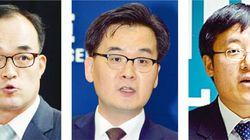 '성완종 리스트' 특별수사팀 검사들의