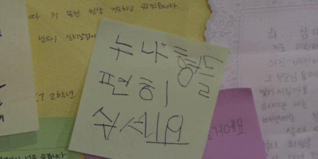 세월호 추모 뮤비, 채널 엠넷에서 '심의
