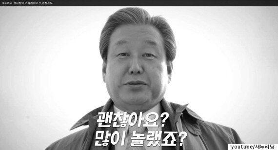 김무성 대표가 급하게 청와대로