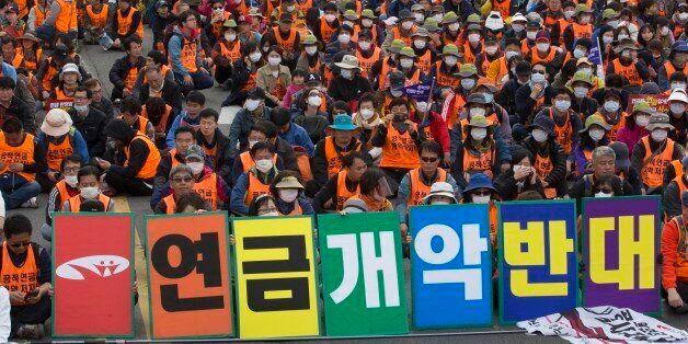'공무원연금 개혁 반대' 전공노, 24일 파업