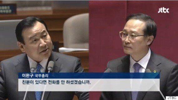 경향신문 인터뷰: 성완종,