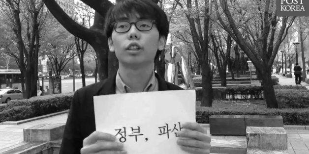 [인터뷰] '대한민국 정부 파산 선고' 전단 뿌린