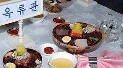 북한서도 냉면 최고 맛집 경쟁