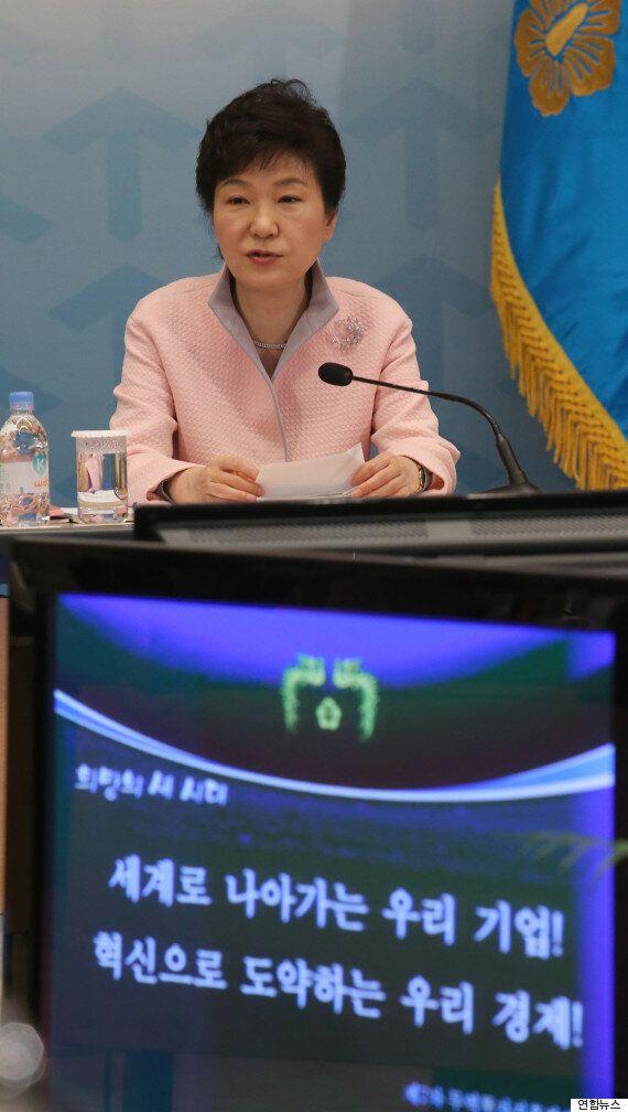 박근혜, 청년들에게 '중동 진출'을