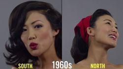 100년 동안 남북한 여성의 스타일