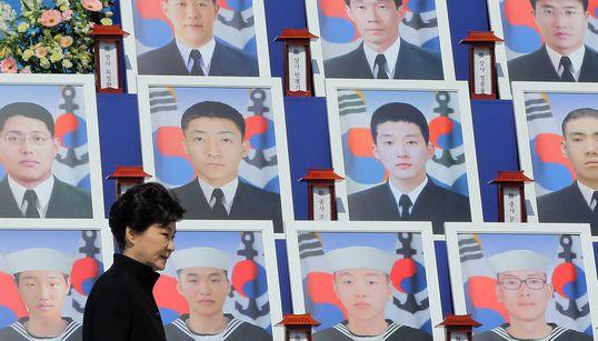 천안함 피격 5주년, 대전현충원서