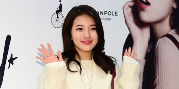 수지, 고액기부자 모임 '아너 소사이어티'
