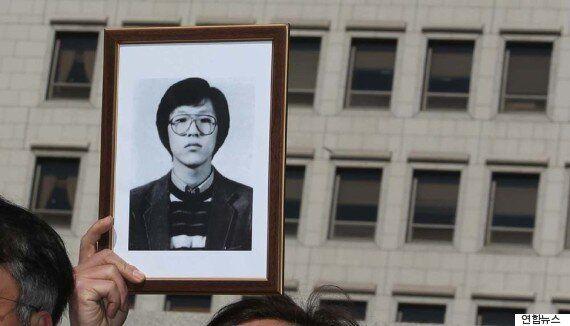 '박종철 고문' 경찰이 말하는 박상옥 대법관