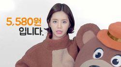 '맑스돌' 혜리 광고 제작자,